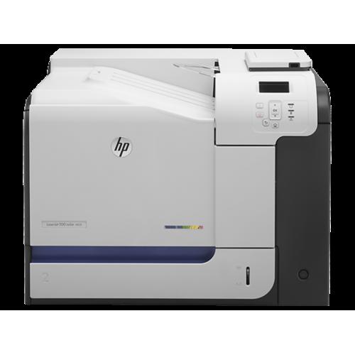 Imprimanta Sh laser color Hp 500 M551DN, USB, Retea, Duplex, 33 ppm, 1200 x 1200 dpi