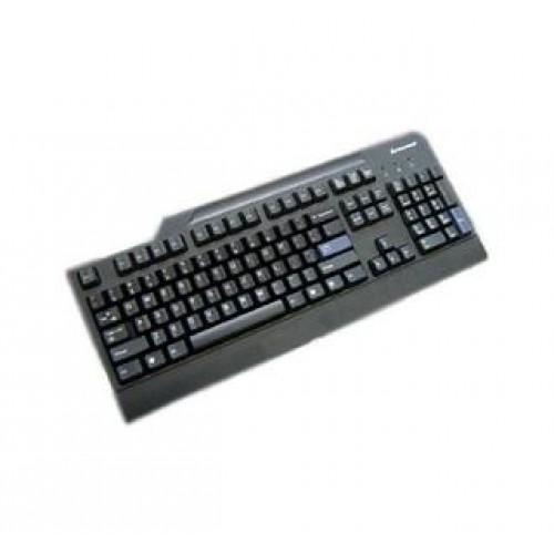 Tastatura Lenovo Sk-8825, USB