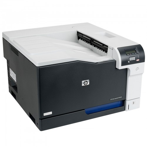 Imprimanta laser color HP Laserjet CP5225N