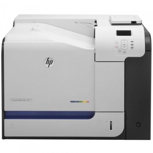 Imprimanta laser color Hp 500 M551DN, USB, Retea, Duplex, 33 ppm, 1200 x 1200 dpi, Fara Cartuse, Second Hand