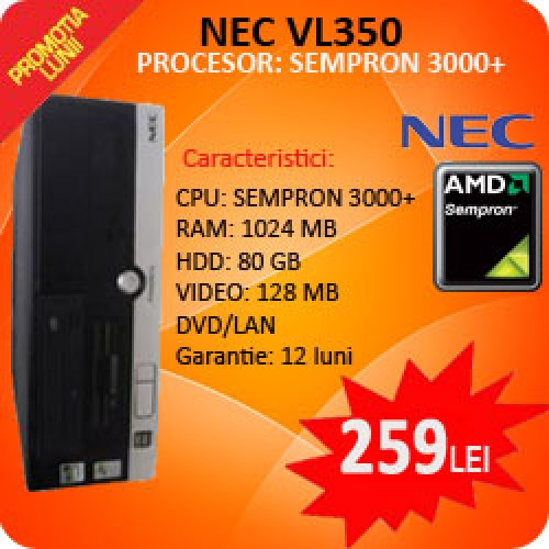 NEC PC Sempron 3000/RAM1024 /HDD80/DVD