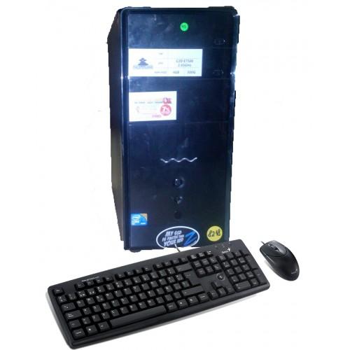 Calculator No Name Tower, Intel Core 2 Quad E5450 3.0Ghz, 4Gb DDR3, 320Gb SATA, DVD-RW